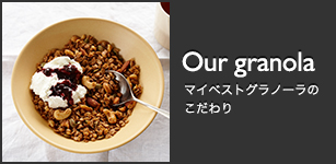 OurGranola